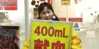 NPO法人関西骨髄バンク推進協会  栄田 慶子さん